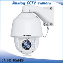 30 optical zoom IR 120 M Analog PTZ cctv camera