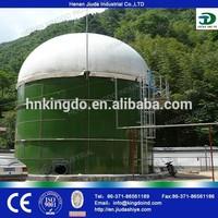 Kingdo company biogas methane gas tank