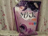 OEM Best Seller laundry liquid detergent,Liquid Laundry Detergent OEM