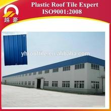 decramastic roof tiles