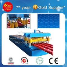 Export qualiti Equip , Aluminum Roof Pressing Step Tile Machine
