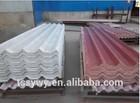 960-4.5 LT Top film laminated Roof tiles