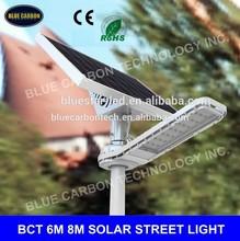 High-power led solar lighting all in one solar street light 6m 24w