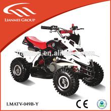 mini quad atv gas four wheelers for kids
