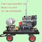 hull surface cleaner diesel high pressure washing equipment sandblaster