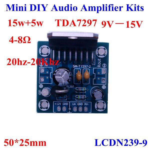 Diy TDA7297 мощности усилитель
