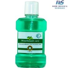 Antiseptic Mouthwash Manufacturer ISO Minty Breath Freshner Germ Killing Antiseptic Mouthwash Manufacturer