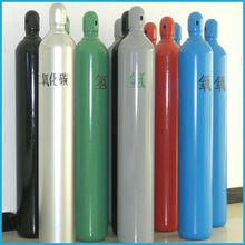 High Pressure Seamless Steel Gas Cylinder Nitrogen Cylinder