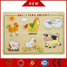 wooden happy puzzle, happy farm puzzle, wooden happy puzzle toy for education