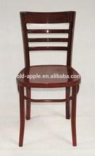 aluminum classic dining side chair, wood grain