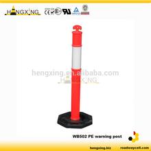 HX-WB502 PVC Post with 6kgs Base
