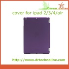 purple color For ipad mini color case,for mini ipad protect case,for mini ipad silicone cover