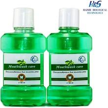 OEM Mouthwash Manufacturer ISO Minty Breath Freshner Antiseptic Germ Killing Mouthwash Manufacturer