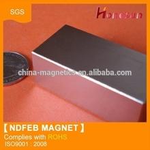 magnetic generator free energy generator permanent magnet generator