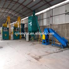 Aluminum-Plastic Recycling Equipment For Sale