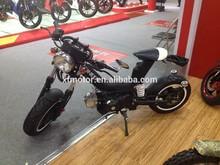 110cc monkey mini bike