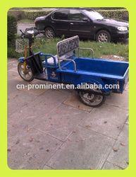 Prominent 3 wheel mini chopper motorcycle