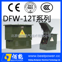 DFW-12T cable branch outdoor electrical distribution box