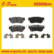 aftermarket car parts Brake Pads 58302-17A00 auto part hyundai elantra car multimedia