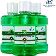Germ Killing Mouthwash Manufacturer OEM Antiseptic Minty Breath Freshner Germ Killing Mouthwash Manufacturer