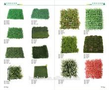 artificial fake plastic green plant grass tree plant grass under rattan outdoor funiture/cheap grass