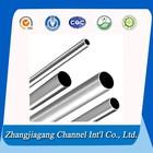 anodize aluminium pipes 6063