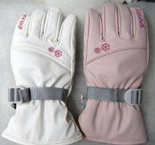 Jining city ski gloves