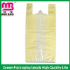 professional oem manufactory plastic tshirt bag shopping with emboss