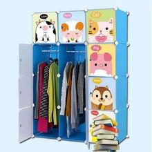 Blue color cartoon design folding plastic wardrobe for children bed room funiture(FH-AL0039-12I)