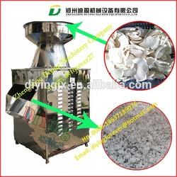 DHF-300 3-5mm fresh Coconut meat shredding machine /coconut meat Grinding machine whatsapp: 008618637189076