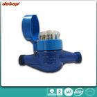 Professional water meter manhole cover water meter magnet ultrasonic water meter with CE certificate