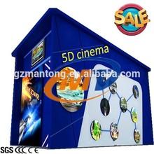 China new prduct 5d 7d cinema equipment hot sale mini 5d cinema
