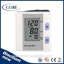 Portable Digital Automatic Pangao Blood Pressure Monitor