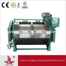 Automatic Carpet Washing Machine/ horizontal type of washing machine