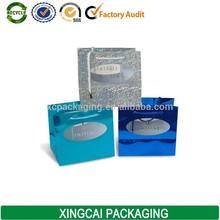 high quality silver gift glitter bag