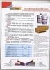 MANUFACTURER: water based polyurethane waterproofing coating