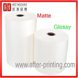 matte packaging film Type and Soft Hardness bopp film