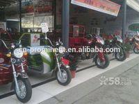 Prominent yamati scooter