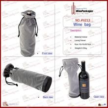 leather single wine velvet bag(6213R3)
