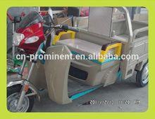 Prominent motorized rickshaw 3 wheel & spare parts