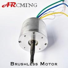 make brushless dc motor 24V 200W