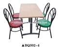 Modern altura ajustável mesa de jantar bq302-4