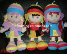hot selling plush doll toys fashion baby doll plush toy