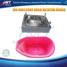 Custom High quality plastic baby bathtub moulding price