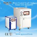 Gy-03w de agua de refrigeración de desplazamiento refrigeradoresindustriales/refrigerado por aire refrigerador precio