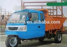 Gasoline motor KD T003 three wheel atv