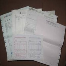 continuous computer paper for printing medical list