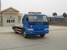 Brand new hot sale YUEJIN 4*2 wrecker towing truck
