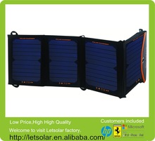 High efficiency solar panel 24W 12V DC output folding the lowest price solar panel