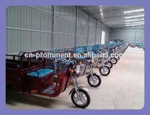Prominent 250cc 3 wheel mini chopper motorcycle